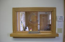 Bedford County - Reception Window - After
